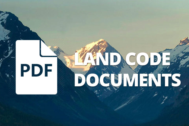 Land Code Frequently Asked Questions
